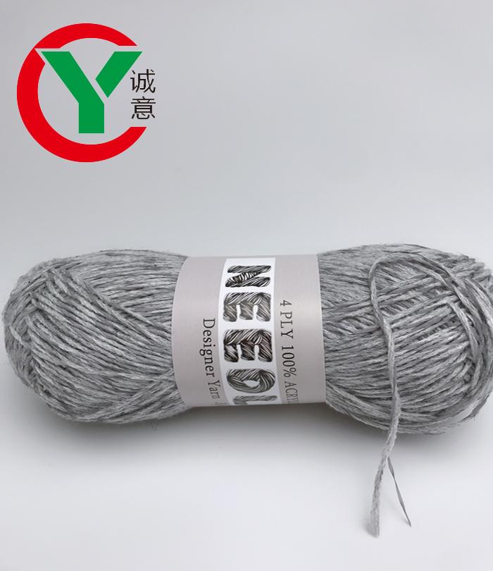 Factory priceFDY 75D+0.2mm 150D+0.2.5mm 300D+0.3mm reflective yarn/reflective knitting yarn for knitting