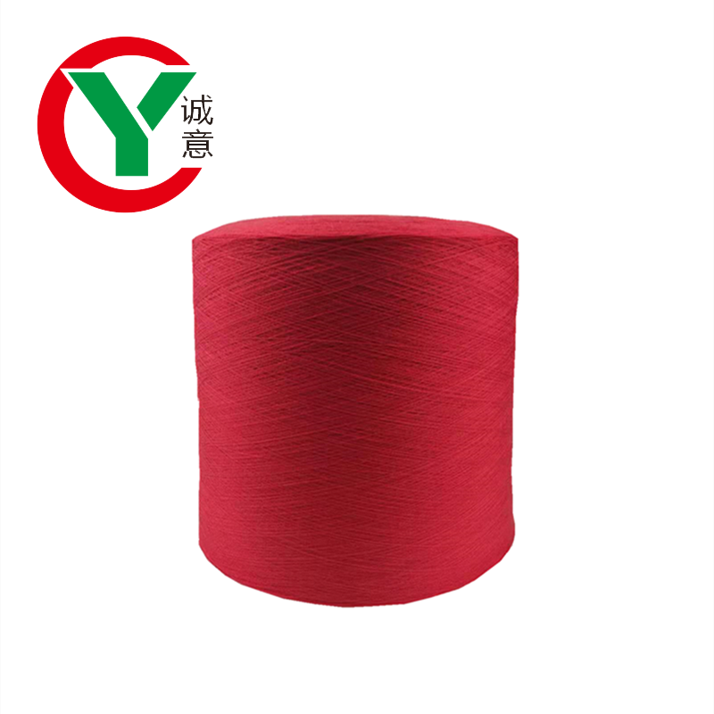 Chinese factory direcst selling 100% acrylic yarn for knitting