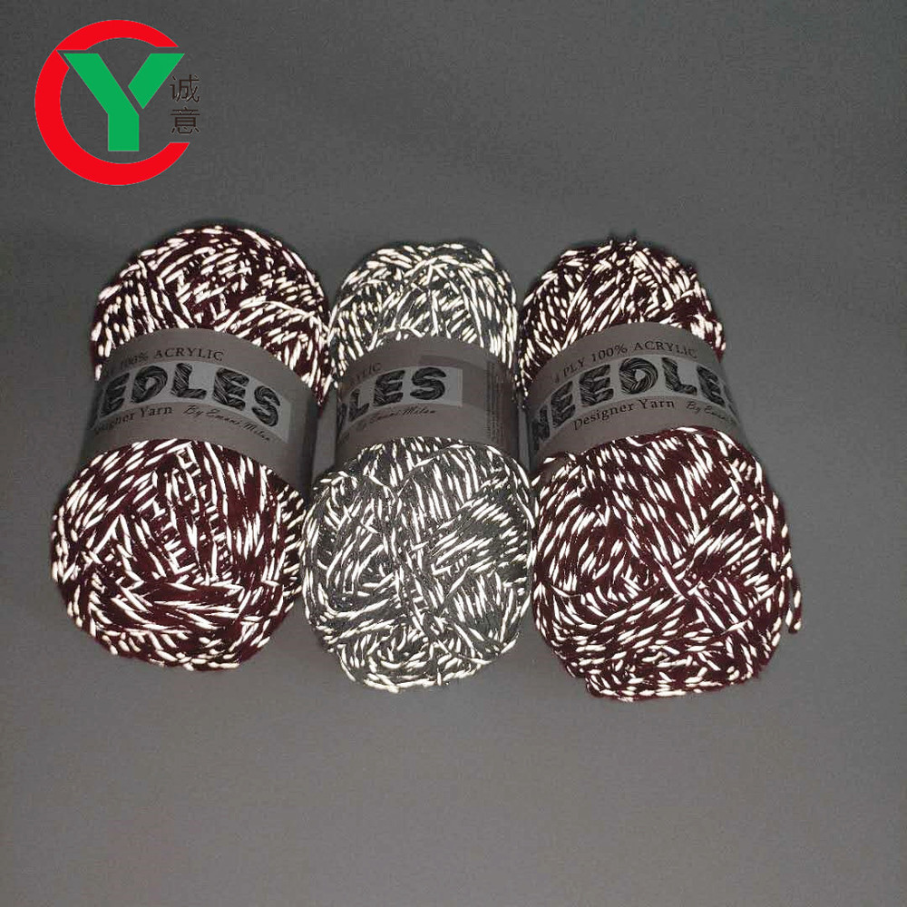 Spun with different colour core yarns double side soft reflective knitting fabric yarn pet thread forctor hats ribbon