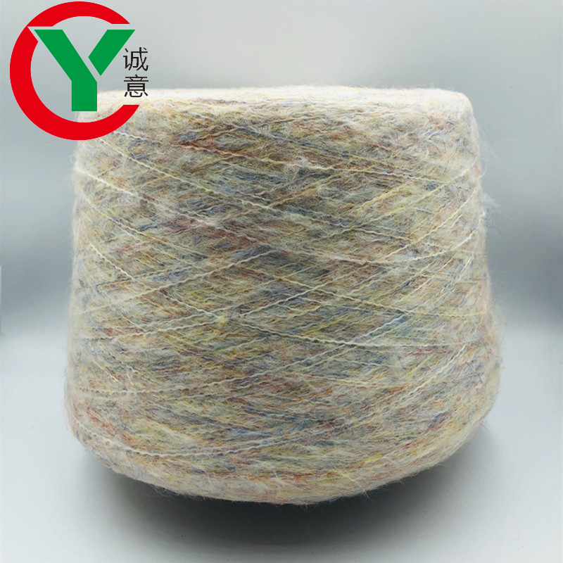 Wholesale new product 1/7.6NM rainbow color yarn acrylic polyester elastane blended yarn