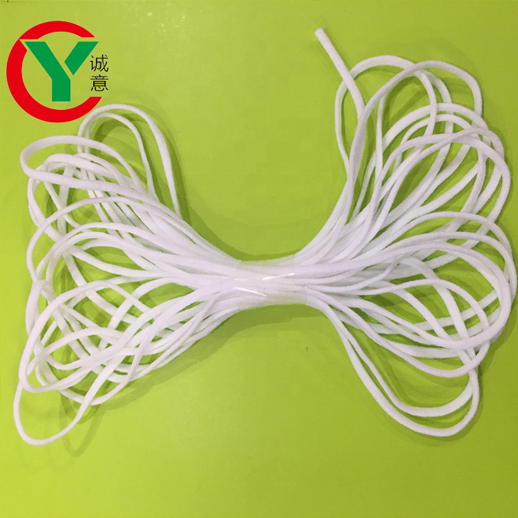Wholesale Soft 4MM 5MM SpandexDIY white elastic earloop ear tie