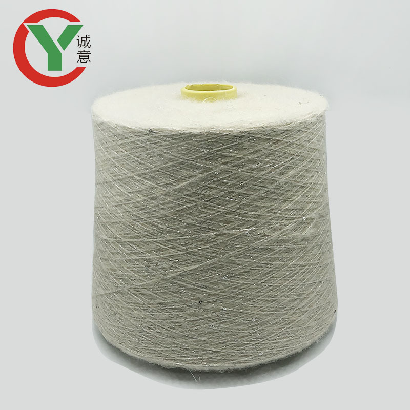 Top quality fashion 50% nylon 45% acrylic 5%wool blended yarn+2mm sequins for knitting sweater