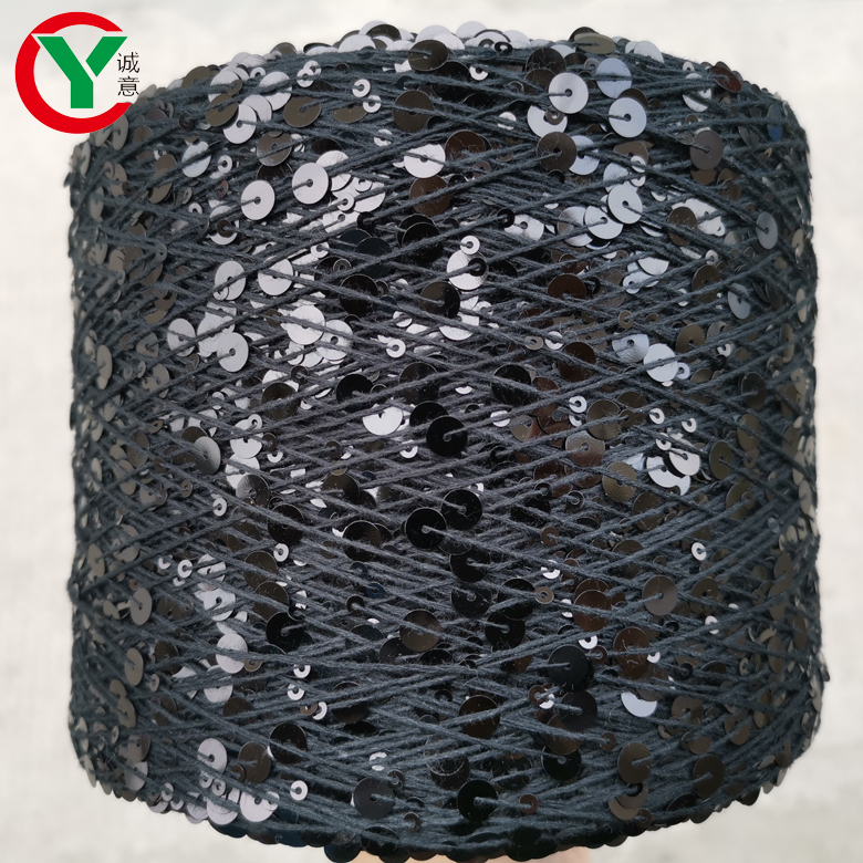 China factory 3MM+6MM sequin yarn 100% cotton fancy yarn for hand knitting yarn