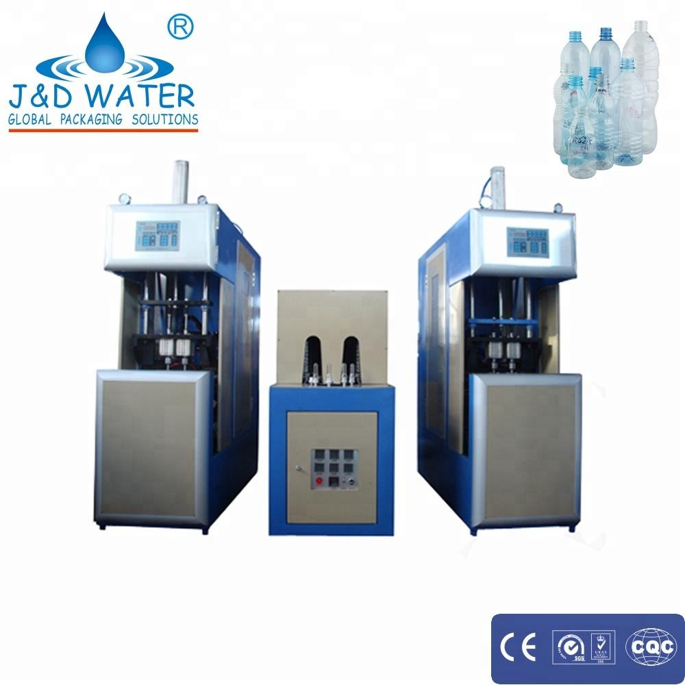Manual PET Blowing Machine for Bottle
