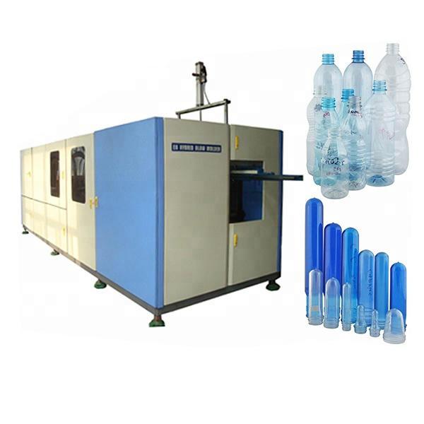 4 Cavity Automatic High Speed Small Bottle Plastic Blow Molding Machine JND-H4