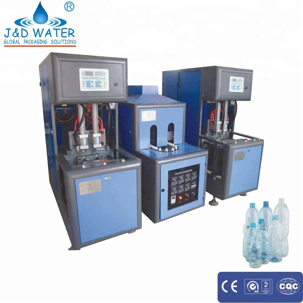 Semi automatic high efficiency PET bottle blowing machine