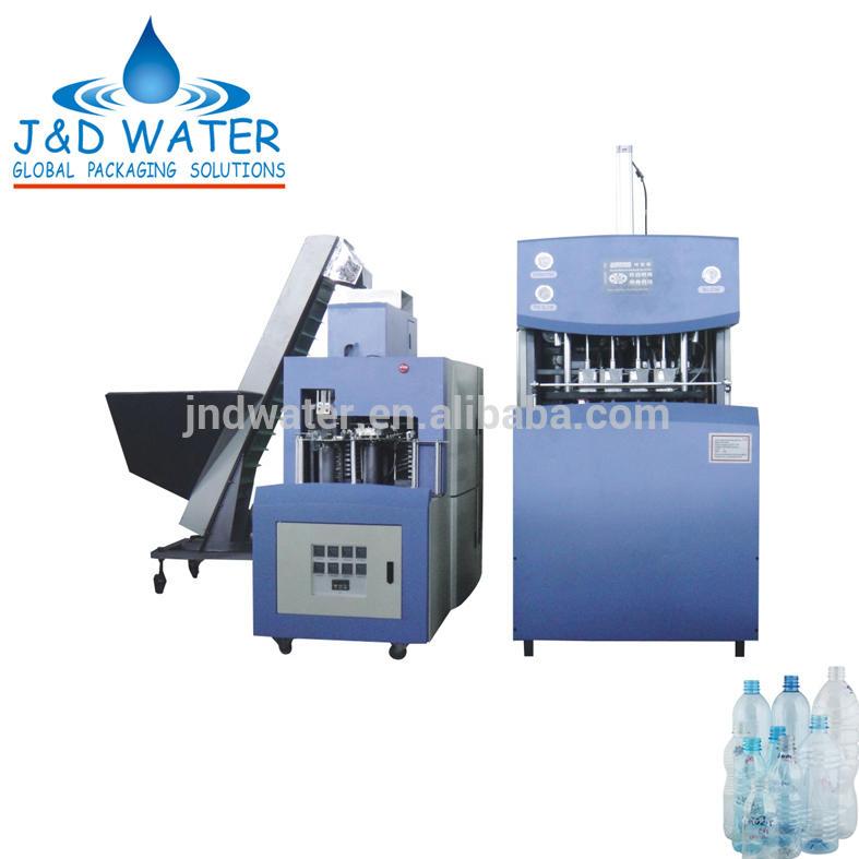 High quality semi-automatic plastic blow pet bottle making machine