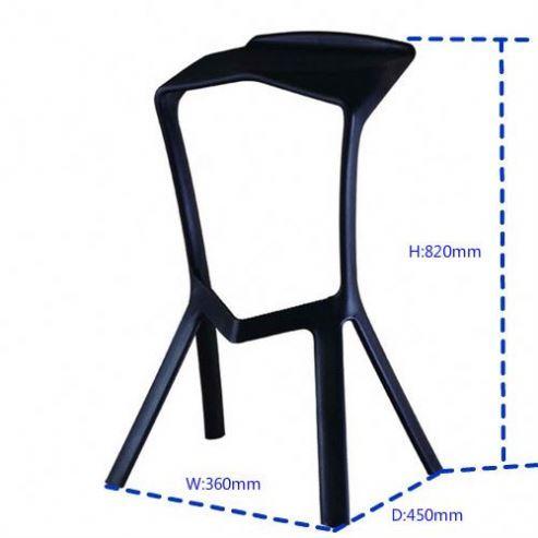 unique design plastic high aviation bar stool