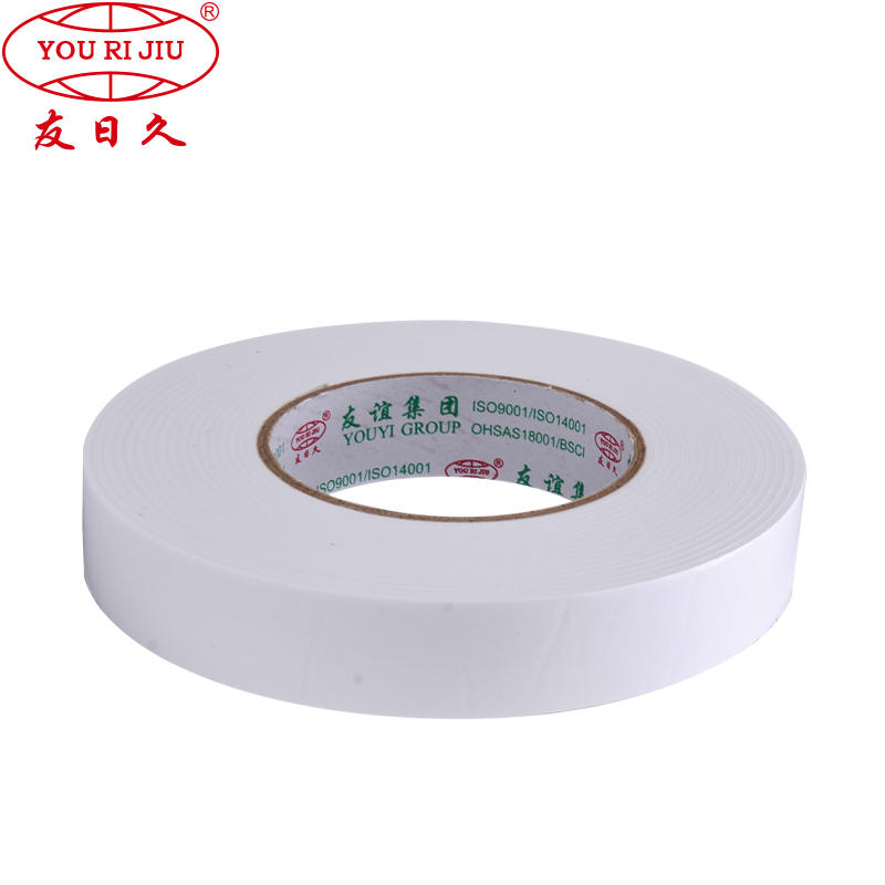 Free sample acrylic gule strong adhesive double sided foam tape