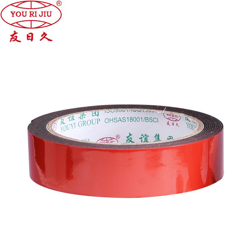 Best Price 1 mm 1.2 mm 2 mm double sided pe foam tape