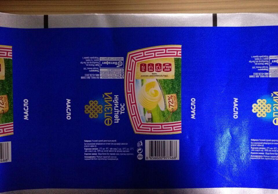 Butter Packaging Paper PEcoating Margarine