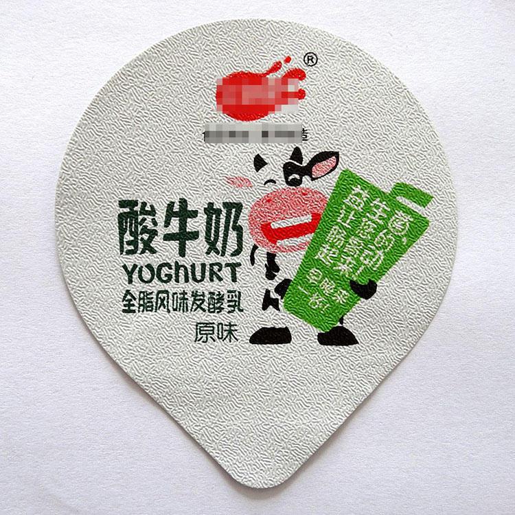 8011 embossing aluminum foil heat seal lids