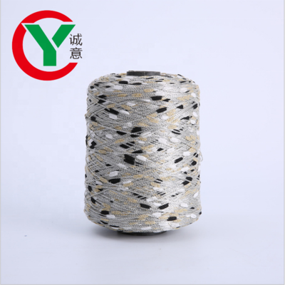 wholesale1/5.5Nm 100%polyester fancy yarn special sausage yarn