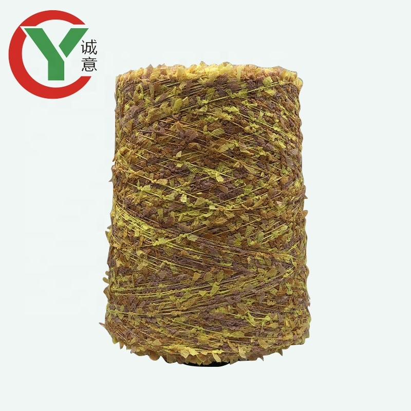 China manufacturers new product 100%nylon butterfly velvet yarn fancy yarn