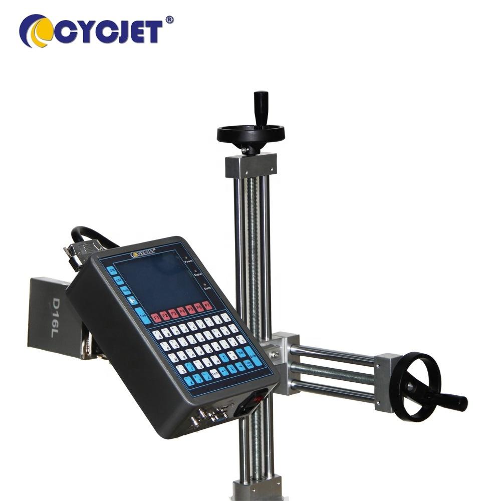 CYCJET C1060 Large Dot DOD Inkjet Printer for Carton Box Large Character Inkjet