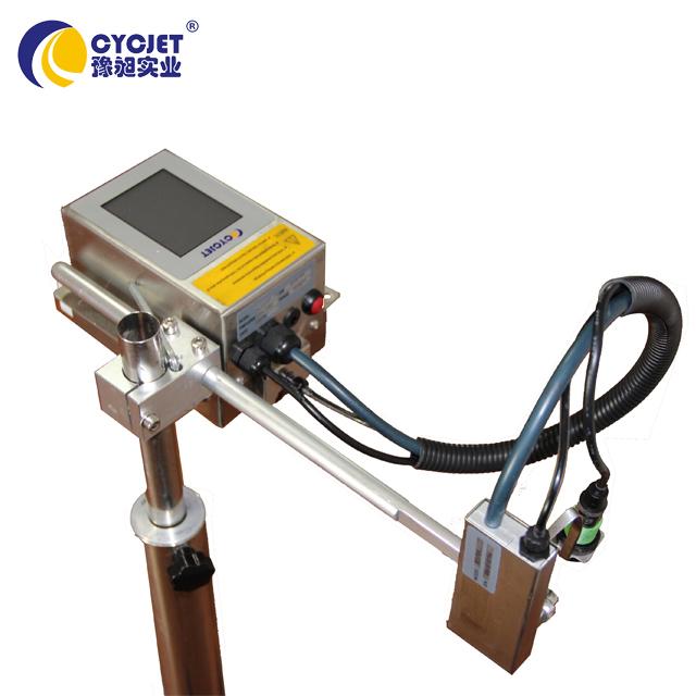 CYCJET ALT200 Industrial Corrugated Inkjet Printer