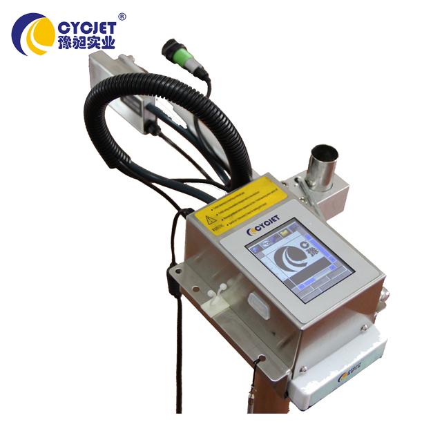 CYCJET ALT200 Hot Sale Date Inkjet Printer On Box