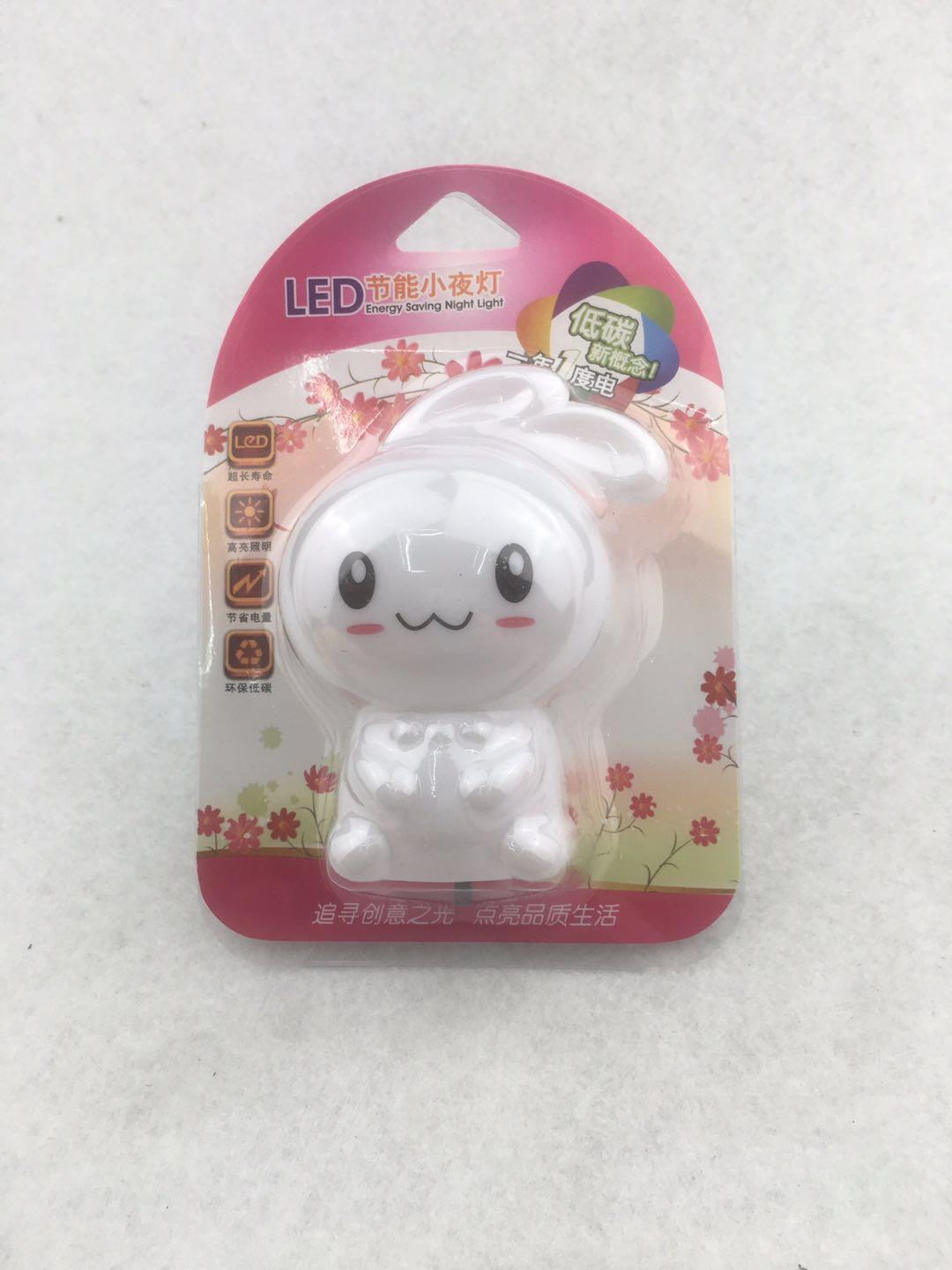W097 US mini rabbit switch plug in led night light For Baby Bedroom