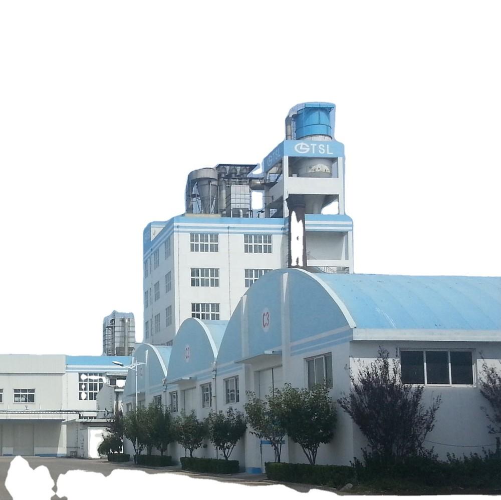High Spray Tower Detergent Powder Plant/Washing Powder Production Line/Washing Powder Machine Maker