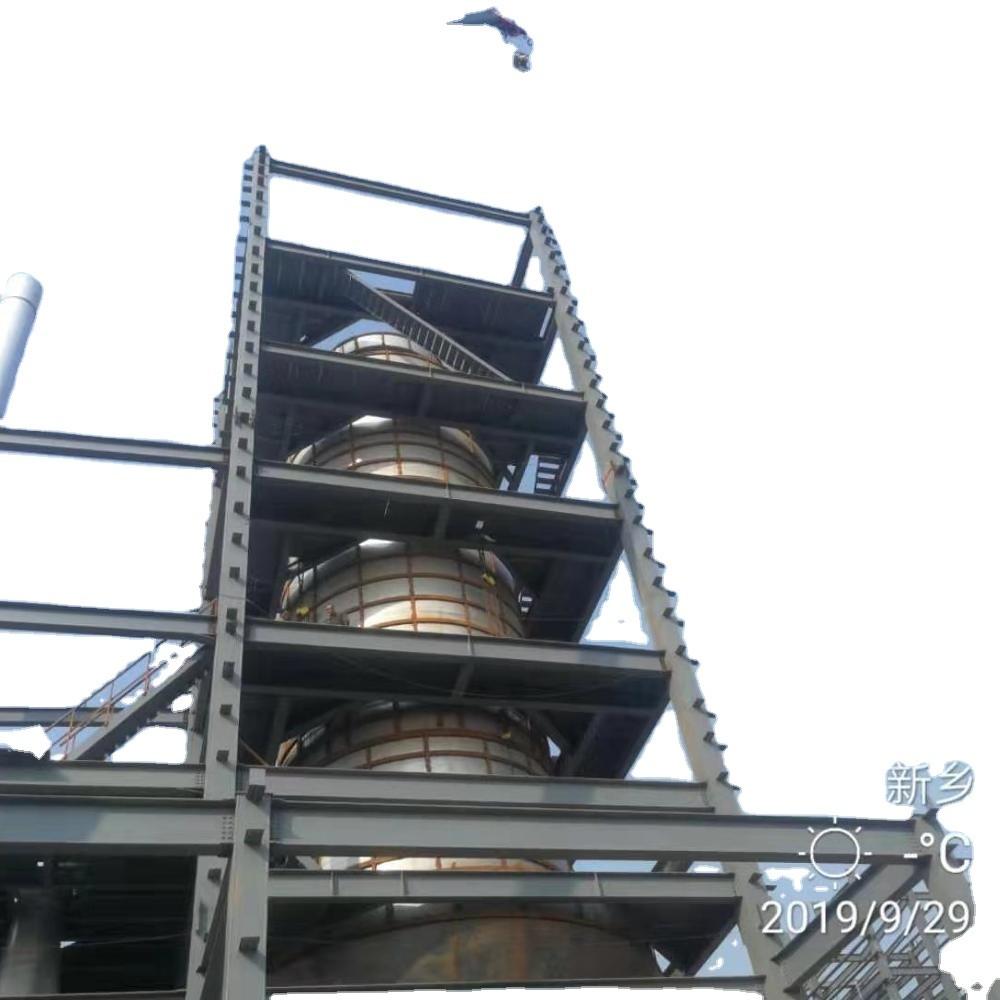 Manufacturer of light density detergent powder production line / etergent powder production line