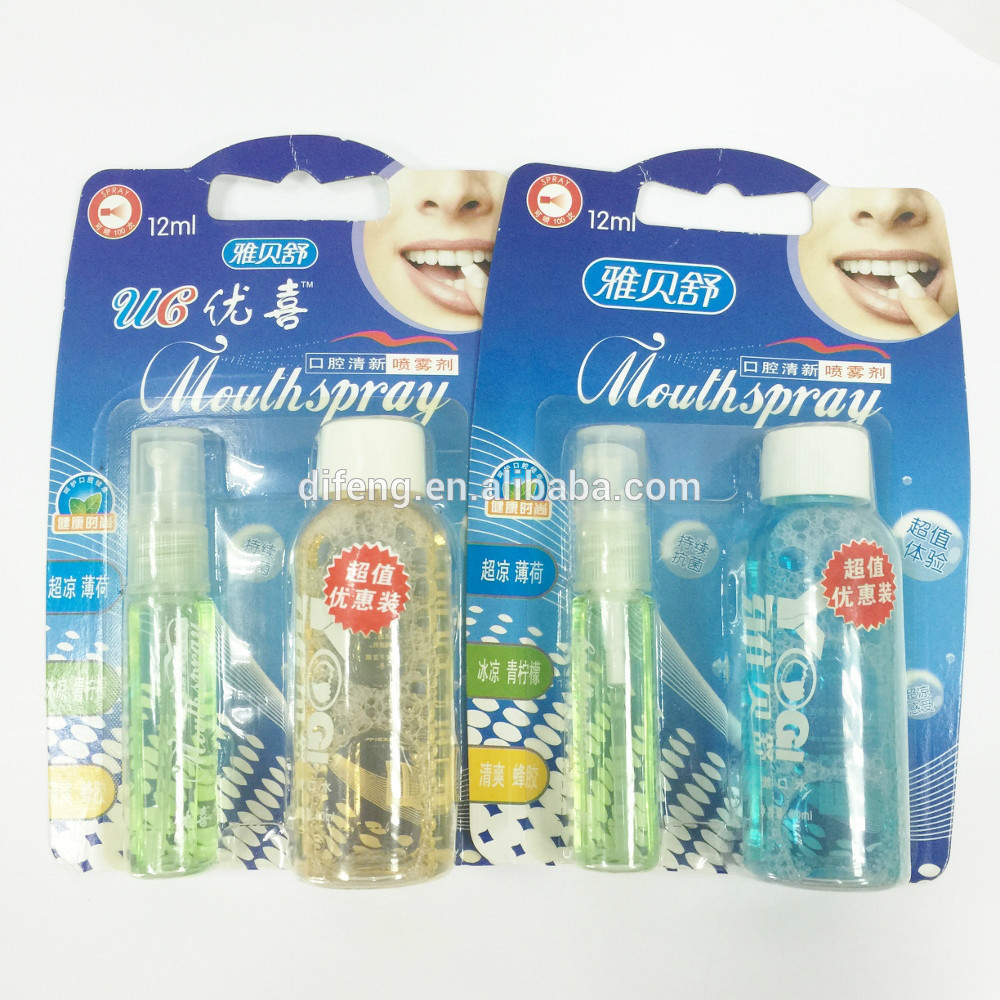 blister card packing 12ml mouth spray and 60ml mouth wash