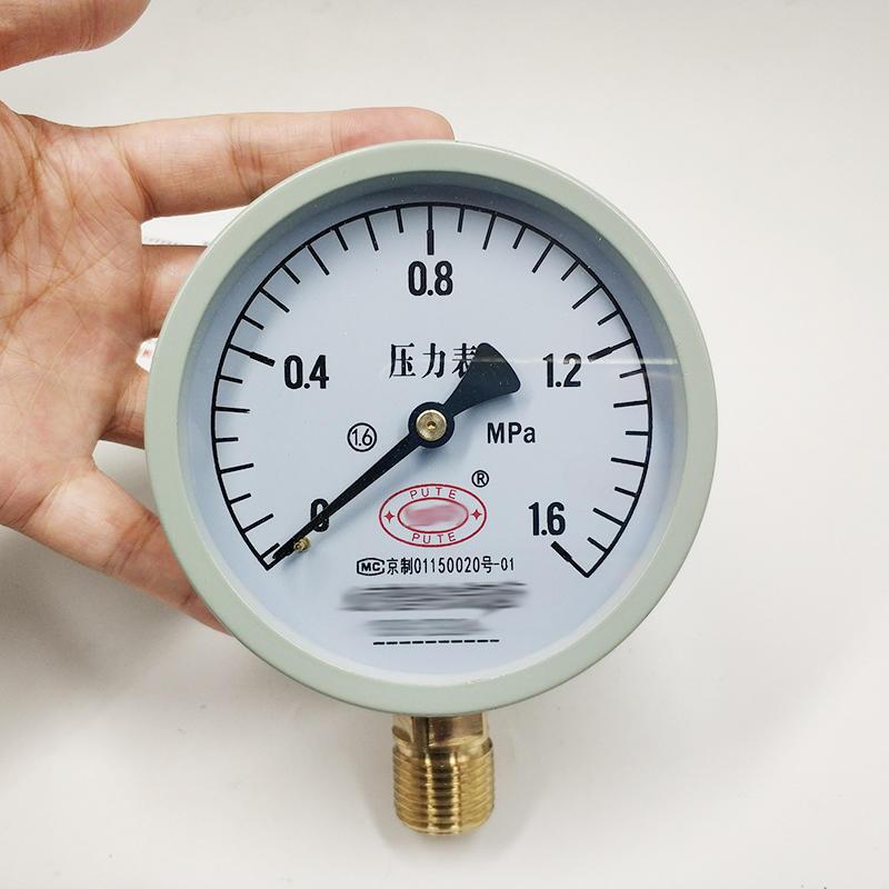 Y-100 Slivery Aluminum Alloy High Temperature Vacuum Pressure Gauge