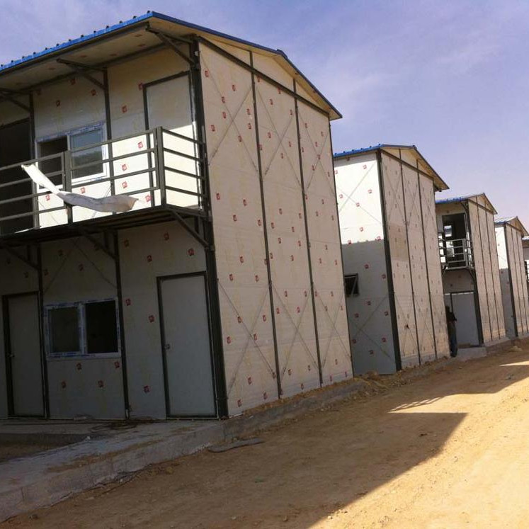 China Best Price Prefabricated Panel House Worker Accommodation