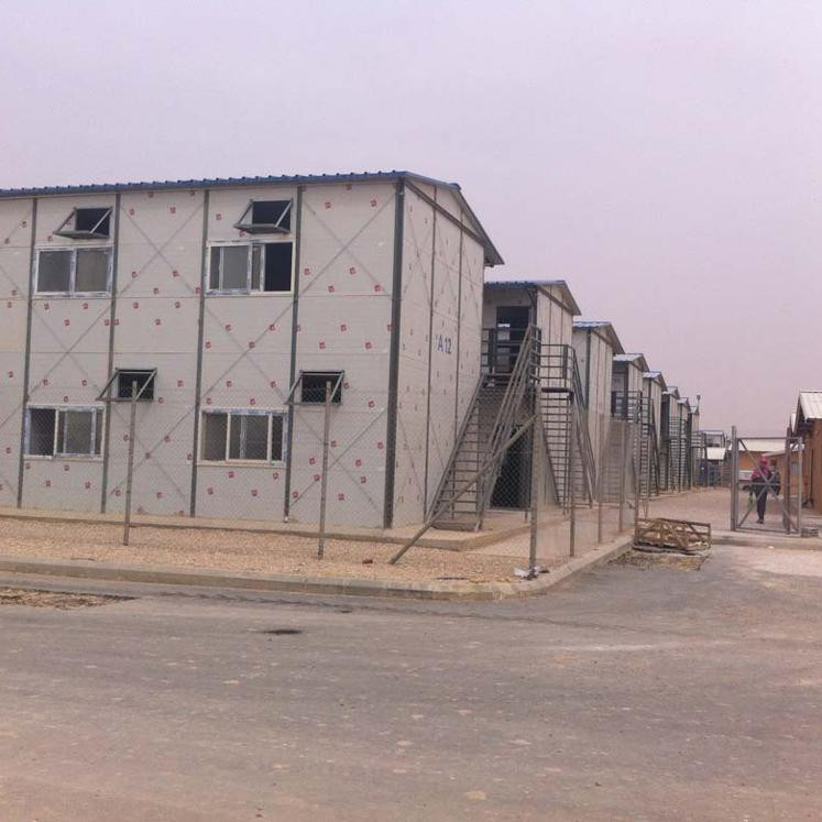 modular house price fast construction site camping accommodation and office supplying house plan