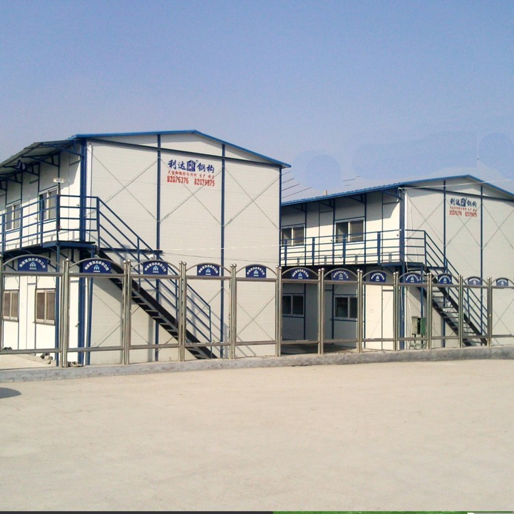 High quality cheap price steel structure prefab house camp for sale