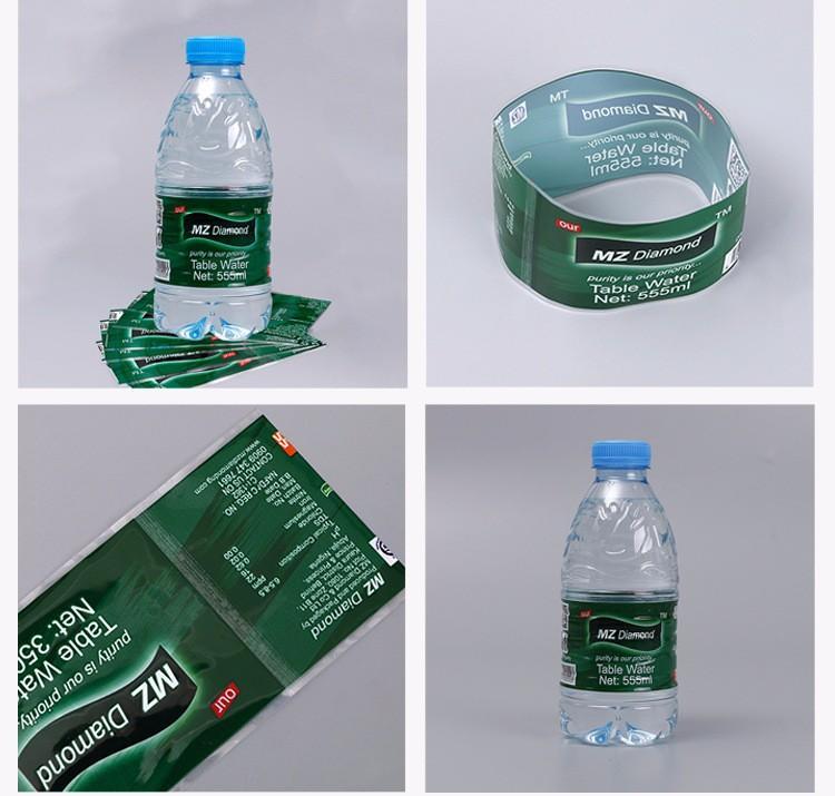Kolysen PVC wholesale Plastic shrink film