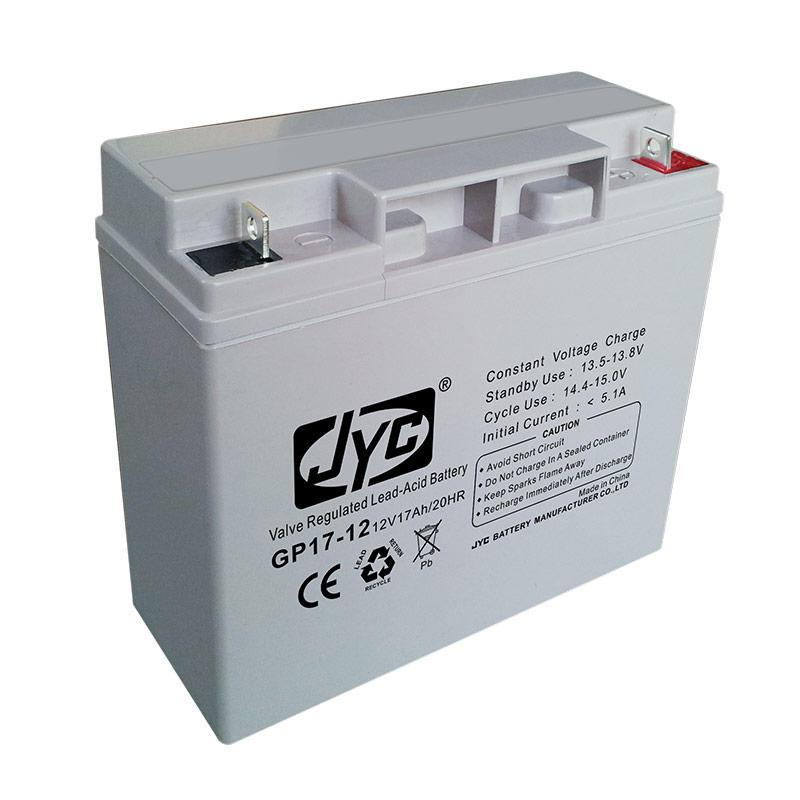 Excellent Safety Performance 12v 17ah 20hr battery