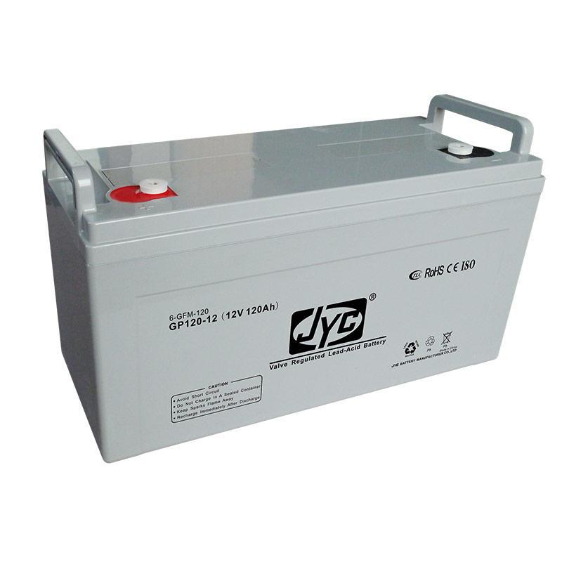 12V 120ah rechargeable solar gel battery for street light