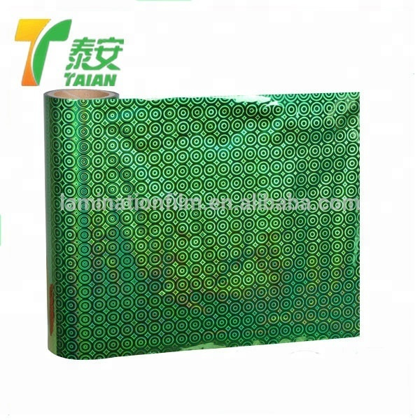 PET matt Eva Coated Pet Hot Thermal Lamination Film