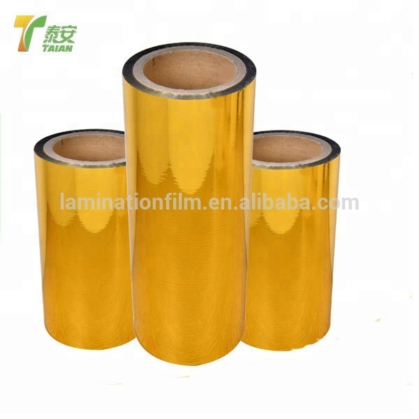 Factory Direct Supply BOPPMetallized and Transparent Lamination Film for Paper Board