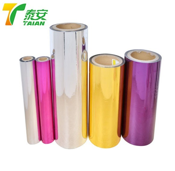 Metalized Thermal Lamination Film/Water Proof BOPP Thermal Laser Plastic Film/Transparent Holographic