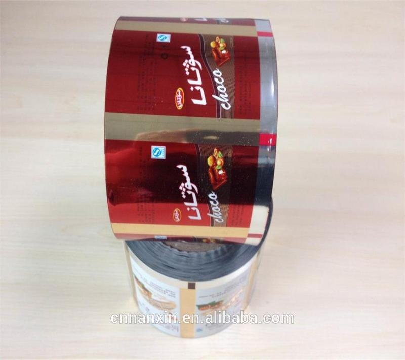 Automatic packaging film roll for auto packing