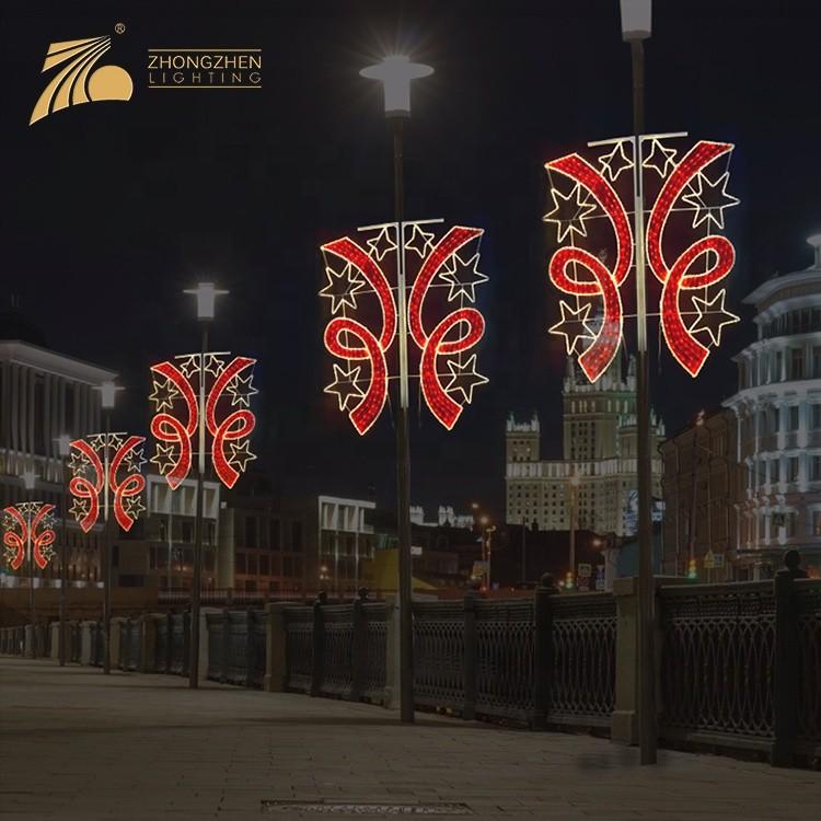 CE Approve Outdoor Decoration Street Pole 2D Motif Christmas LED Projector Light