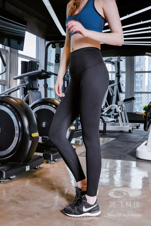 Traceless Leisure and Fitness Yoga Leggings