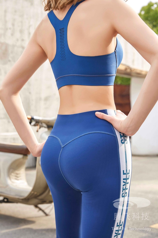 Traceless Leisure and Fitness Yoga Leggings with Senselast