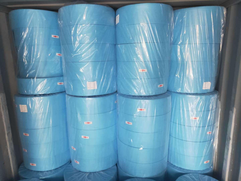 hot sale high quality pp spunbond nonwoven fabrics ss