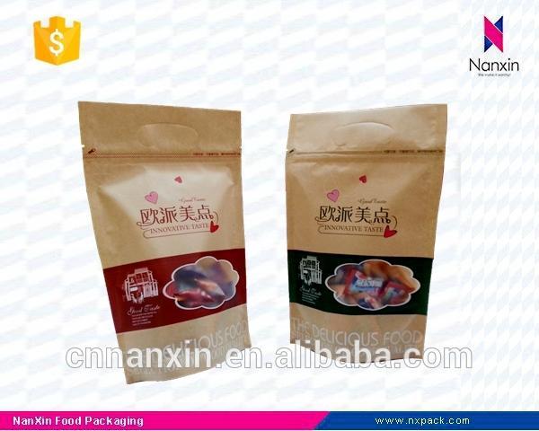 custom printing brown kraft paper food packaging ziplock pouch