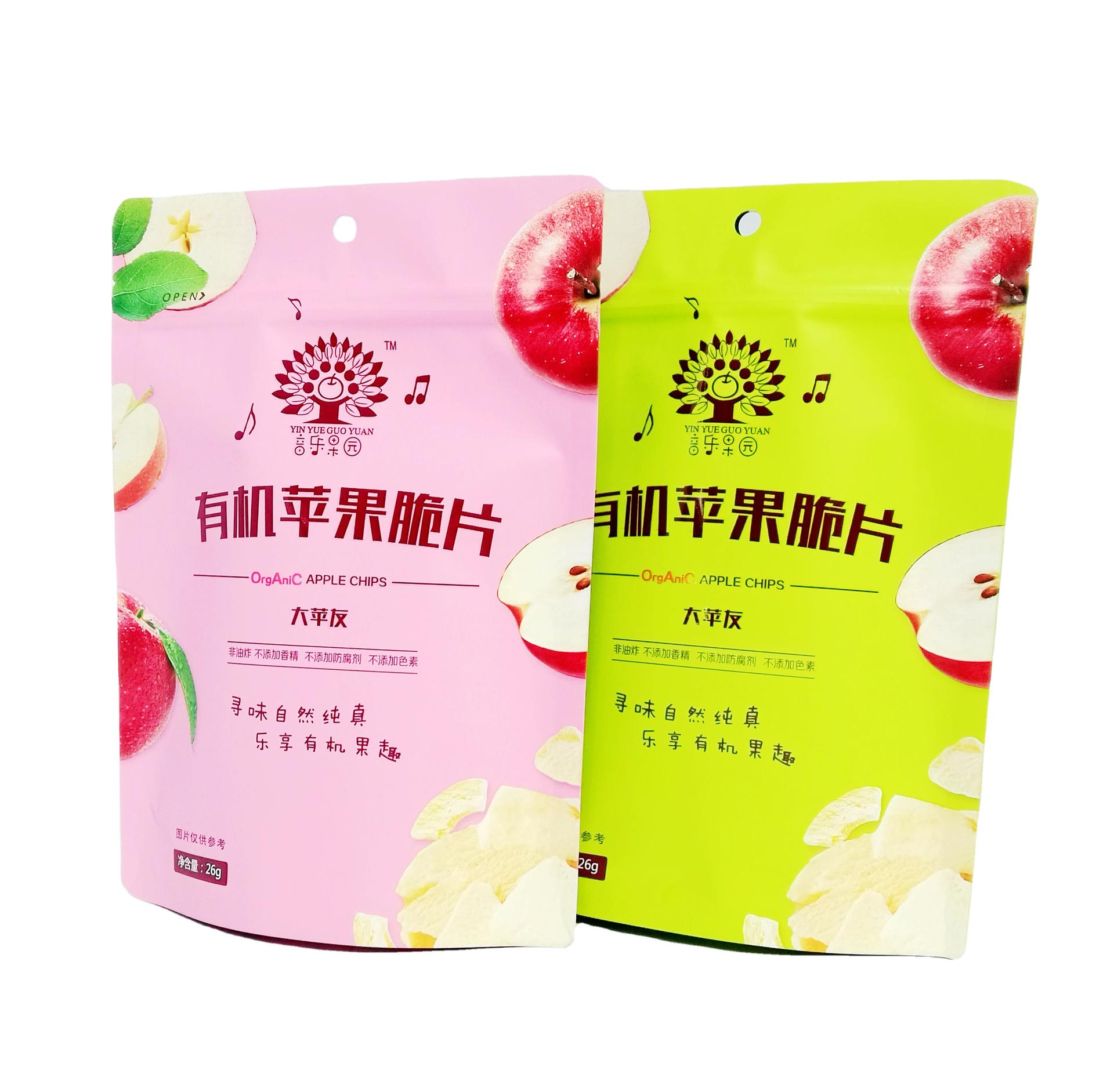 zipper bag stand up pouch for dried fruit packaging