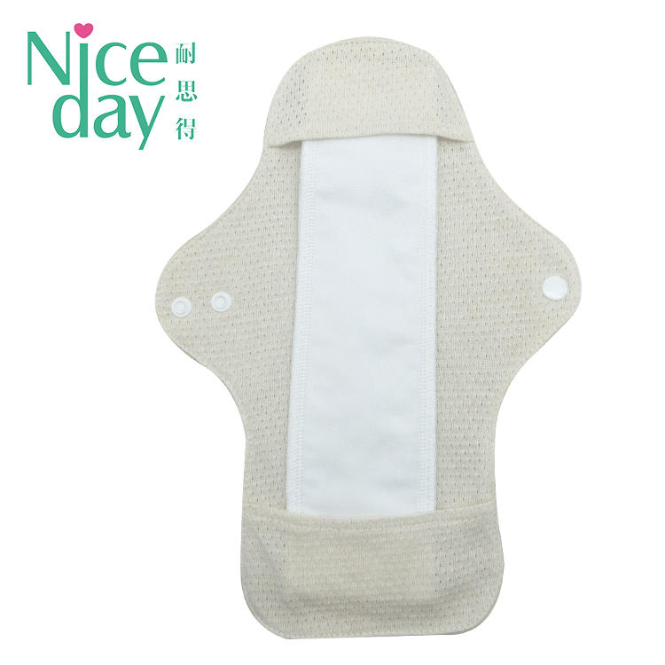 OEM reusable menstrual pads organic Detachable sanitary pad reusable washable