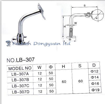Stainless Steel Handrail Bracket for Glass Accessories