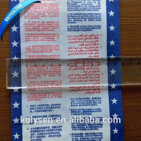 Wholesale Custom microwave popcorn paper bags with different language printing