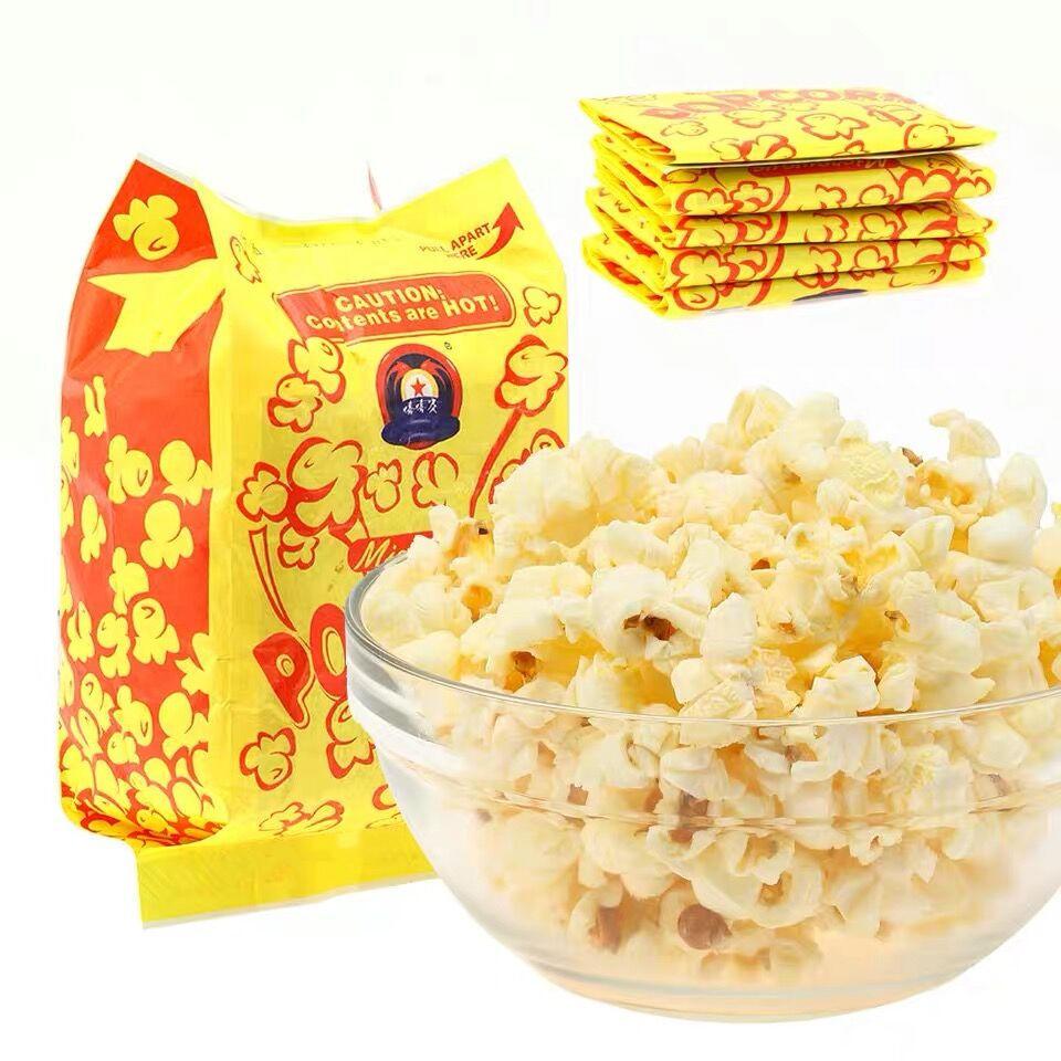 High Quality Food Grade Safe Kraft Paper Packaging Custom Printed Logo Microwave Wholesale Popcorn Bags
