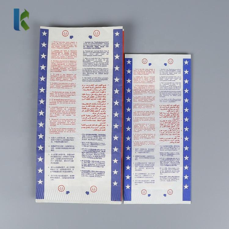 MicrowaveLogo Design Printed Wholesale GreaseproofCustompaper Sealable New Bulk large bag popcorn