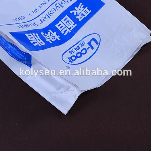 polypropylene FFS packaging tube film roll