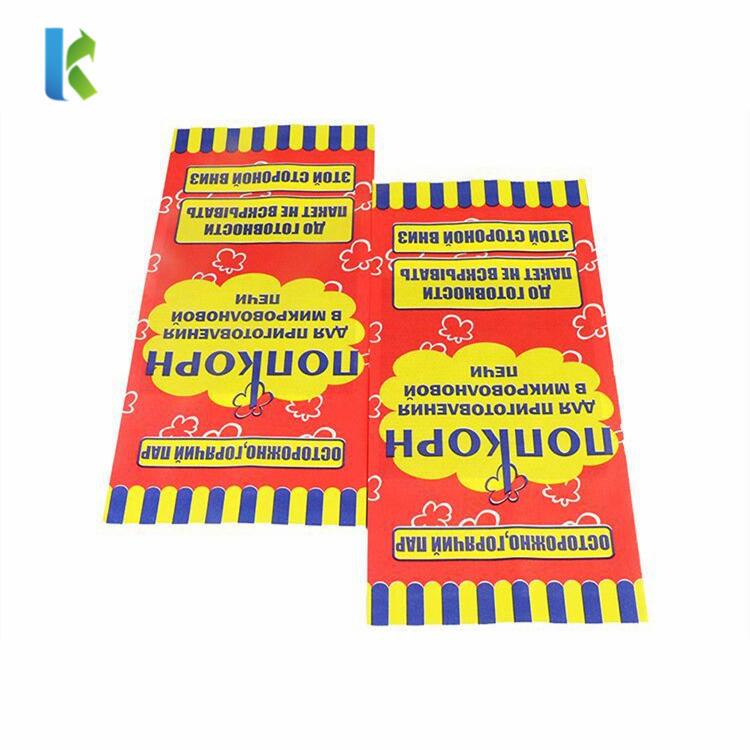 Wholesale Microwave Paper Greaseproof Custom Large Logo Printed New Design Craft Paper Popcorn Bag