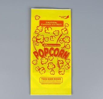 KOLYSEN Custom printed food grade Saco de papel de pipoca de microondas popcorn popper microwave China supplier
